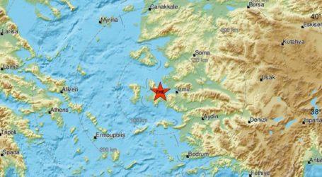 Έγινε αισθητός σε Χίο και Λέσβο