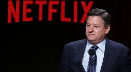 O Έλληνας του Netflix διορίστηκε συνδιευθύνων σύμβουλος