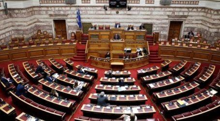 Κατατέθηκε το νομοσχέδιο για τις φορολογικές παρεμβάσεις