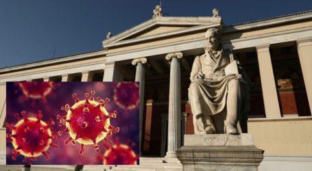 Σε εξέλιξη η πρώτη οροεπιδημιολογική μελέτη του ΕΚΠΑ για τον κορωνοϊό