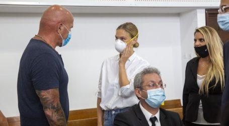 Καταδικάστηκε η Μπαρ Ρεφαέλι για φοροδιαφυγή