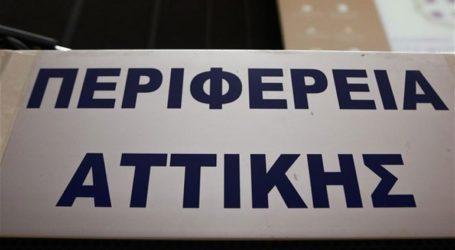 Η Περιφέρεια Αττικής αφαιρεί διαφημιστικά πανό που είχαν αναρτηθεί επί της Λ. Μαραθώνος