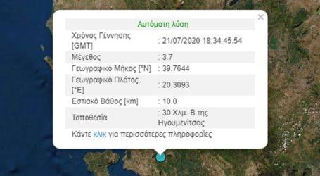 Σεισμός 3,7 Ρίχτερ κοντά στην Ηγουμενίτσα
