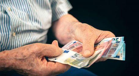 Ξεκινούν σήμερα οι πρώτες πληρωμές συντάξεων