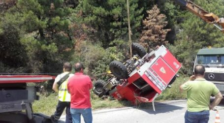 Εύβοια: Ανατράπηκε πυροσβεστικό όχημα κατά τη διάρκεια κατάσβεσης πυρκαγιάς