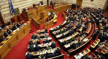 ΝΔ και Κίνημα Αλλαγής δεν κατάφεραν να πείσουν ούτε τους βουλευτές τους
