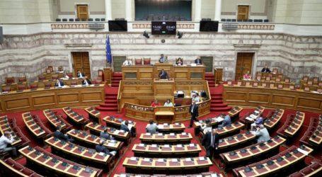 Υπερψηφίστηκε επί της αρχής το νομοσχέδιο για τον εκσυγχρονισμό της ιδιωτικής εκπαίδευσης