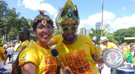 Το Σάο Πάολο αναβάλλει το καρναβάλι του για το 2021