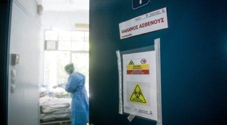 Νοσηλεύτρια στο Δρομοκαΐτειο βρέθηκε θετική στον κορωνοϊό