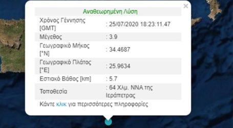 Σεισμός μεγέθους 3,9 Ρίχτερ στην Κρήτη