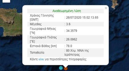 Σεισμός 3,6 Ρίχτερ στην Κρήτη
