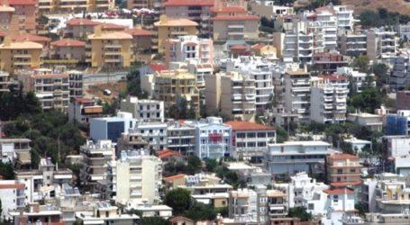 Παρατείνεται μέχρι την 1η Οκτωβρίου η διαδικασία ανάρτησης για το Κτηματολόγιο στην Αθήνα