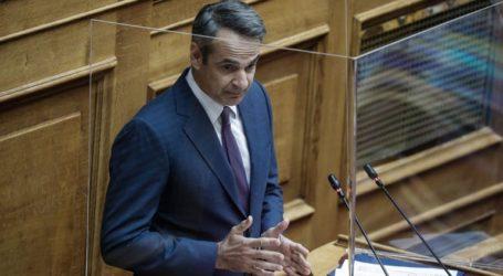 Παρακολουθήστε ζωντανά την παρέμβαση του πρωθυπουργού για την ελληνική οικονομία