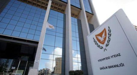 Έκτακτη σύσκεψη στο Υπουργείο Υγείας μετά τα αυξημένα κρούσματα κορωνοιού