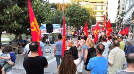 Βόλος: Συγκέντρωση ενάντια στο νομοσχέδιο για την απαγόρευση των διαδηλώσεων πραγματοποίησε το ΚΚΕ