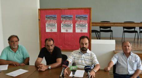 """ΕΚΛ: """"Έκτρωμα το νομοσχέδιο για τον περιορισμό των διαδηλώσεων"""""""
