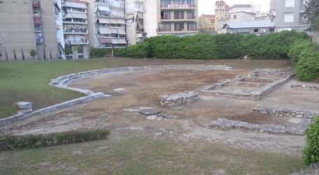 """Εκδήλωση στο Β' Αρχαίο Θέατρο Λάρισας: """"Δημοκρατία, Νέοι – Νέες και Ανοιχτές Κοινωνίες"""""""
