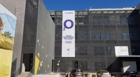 Πανεπιστήμιο Θεσσαλίας: Ξεκινάει ο τέταρτος κύκλος μεταπτυχιακών