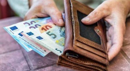 Αναδρομικά συνταξιούχων : Ποιοι δικαιώνονται άμεσα και τι ποσά θα πάρουν