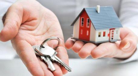 Ένωση Καταναλωτών Βόλου: Να παραταθεί η προστασία της πρώτης κατοικίας