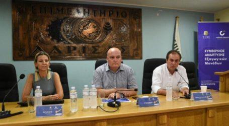 Ο ΣΕΒΕενημέρωσε για δύο νέα επιδοτούμενα προγράμματα στο Επιμελητήριο Λάρισας (φωτο – βίντεο)