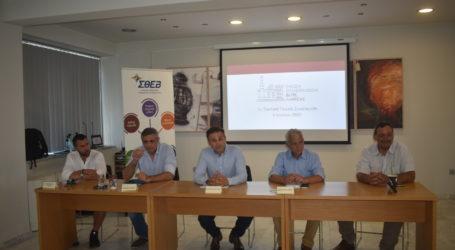 Την ετήσια Γενική Συνέλευσή της πραγματοποίησε η Ένωση Επιχειρήσεων ΒΙ.ΠΕ. Λάρισας (φωτο)