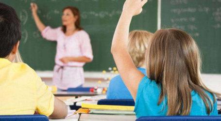 Αναπληρωτές εκπαιδευτικοί: Κανείς εκτός πινάκων για το παράβολο ή για τεχνικά προβλήματα του συστήματος