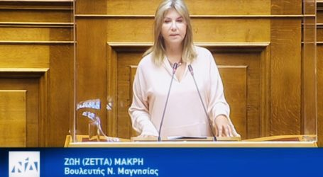 Αποστομωτική απάντηση της Ζέττας Μακρή σε βουλευτές του ΣΥΡΙΖΑ