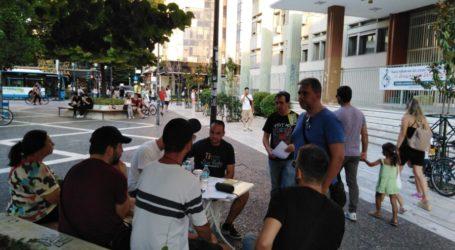 Διαμαρτυρία-Παρέμβαση Πανελλήνιου Μουσικού Συλλόγου στη Λάρισα