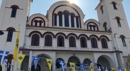 Ιερά Αγρυπνία απόψε στον Ιερό Ναό Ζωοδόχου Πηγής στη Λάρισα