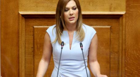 Στέλλα Μπίζιου: Η κυβέρνηση ενισχύει τον ΕΛΓΑ για να προβεί σε άμεσες αποπληρωμές ζημιών