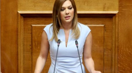Στέλλα Μπίζιου: Στηρίζουμε στην πράξη την ελληνική οικογένεια