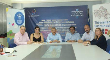 2ο Φεστιβάλ Εκπαίδευσης το Σεπτέμβριο στη Λάρισα: Μαθητές απ όλη τη Θεσσαλία ενημερώνονται και αποφασίζουν για το μέλλον