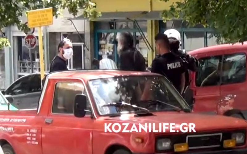 KOZANI DRASTIS