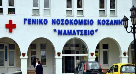 Αιφνίδια αύξηση των κρουσμάτων Covid-19 στη Δυτική Μακεδονία