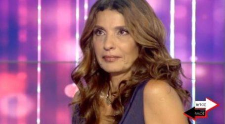 Τα δάκρυα της Πόπης Τσαπανίδου on camera: «Αν ζούσε ο πατέρας των παιδιών μου θα ήθελα …»