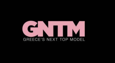 GNTM Spoiler: Δείτε τα 10 αγόρια και τα 10 κορίτσια που μπαίνουν στο σπίτι