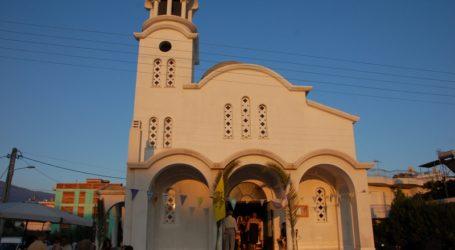 Η Κοίμηση της Αγίας Άννης τιμάται στη Μητρόπολη Δημητριάδος