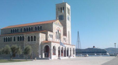 Ιερά Αγρυπνία στη μνήμη του Αγίου Μάρτυρος Καλλινίκου στον Άγιο Κωνσταντίνο (28/07, 21:00)