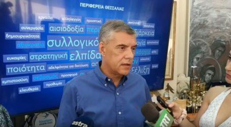 Την ένταξη 1178 αγροτικών σχεδίων βελτίωσης στη Θεσσαλία ανακοίνωσε ο Αγοραστός (video)