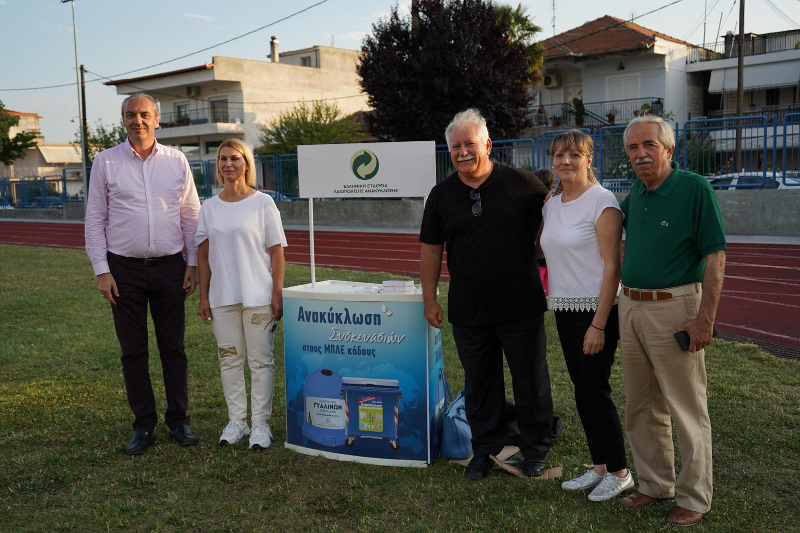 Ενθουσίασε το Λούνα Παρκ της Ανακύκλωσης τους μαθητές της Ελασσόνας
