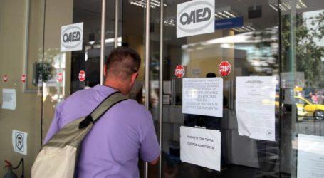 Κοινωφελής Εργασία: Αυτοί είναι οι 566 άνεργοι που πιάνουν δουλειά στους Δήμους της Μαγνησίας