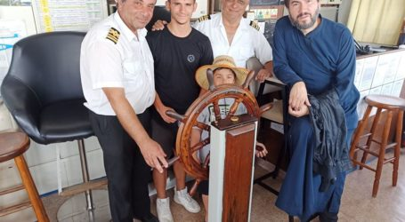 Στιγμές ξεγνοιασιάς πρόσφερε η ΑΝΕΣ Ferries στα παιδιά της Κιβωτού του Κόσμου