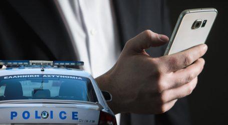 Στα δίχτυα 37χρονου απατεώνα τέσσερις Βολιώτες – Πως τους «έφαγε» τα λεφτά