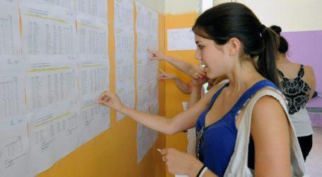 Πανελλαδικές: Οι υψηλότερες βαθμολογίες στη Μαγνησία – Όλα τα ονόματα