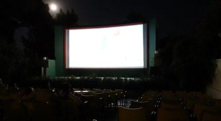 Θερινό σινεμά στον Βόλο για τα παιδιά των ΚΔΑΠ