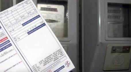Δήμος Βόλου:  Επανασύνδεση ρεύματος – Οι δικαιούχοι και η διαδικασία