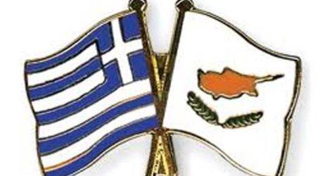 ΝΟΔΕ Λάρισας: 46 χρόνια συμπληρώνονται σήμερα από την τουρκική εισβολή στην Κύπρο