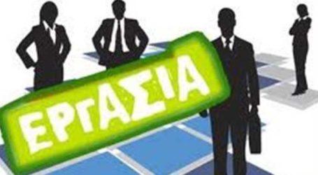 Κατάστημα στη Λάρισα ζητεί άτομο για θέση εργασίας πλήρους απασχόλησης – Δείτε αναλυτικά