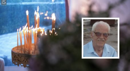 Βόλος: Έφυγε από τη ζωή παλιό στέλεχος των Υπεραστικών ΚΤΕΛ